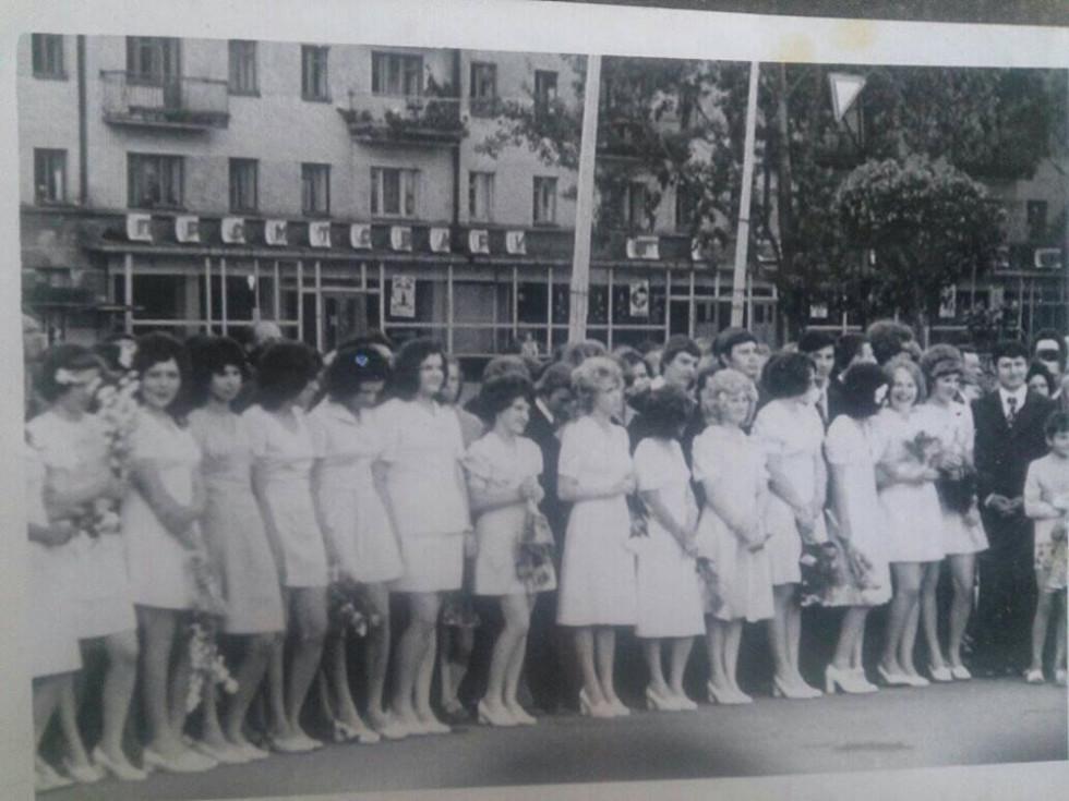 Випускники школи № 4, 1976 рік