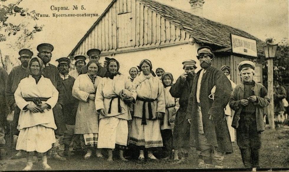 Сарни, листівка поч. ХХ ст.