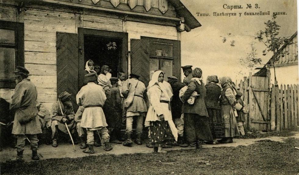 Селяни біля бакалійної крамниці, поч. ХХ ст.
