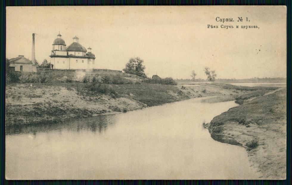 Сарни, річка Случ та церква, 1916 р.
