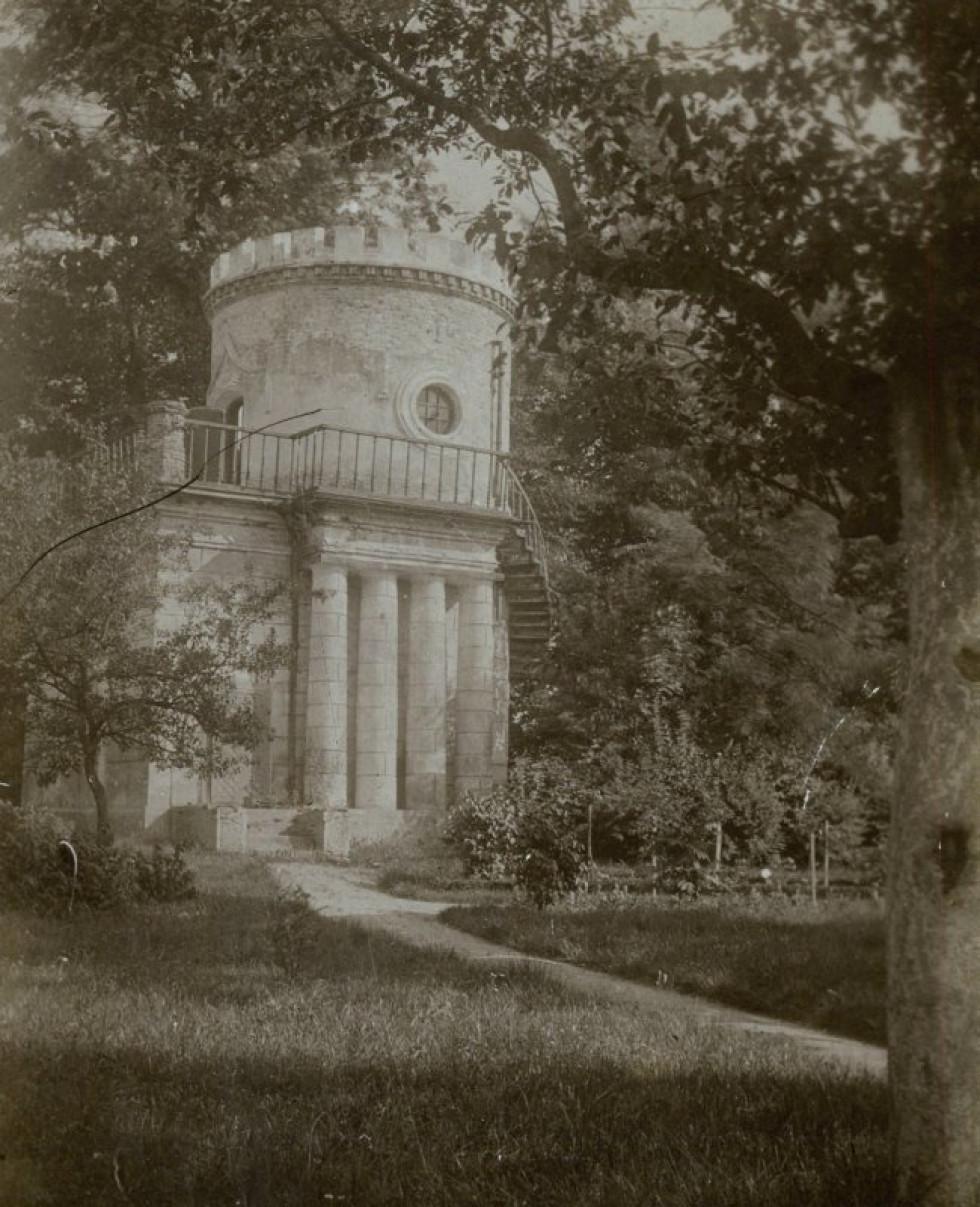 Годинникова вежа палацового ансамблю