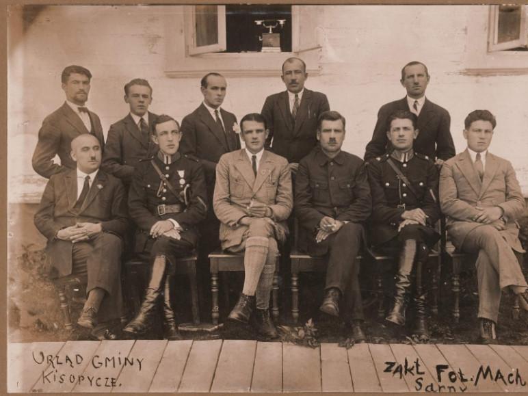 Працівники комунального бюро 1928 рік