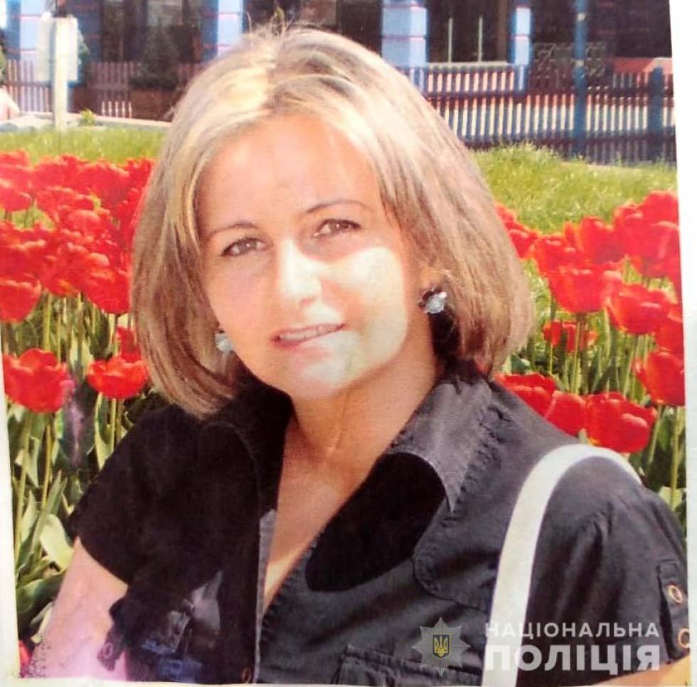 Іванна Василівна Цинко, 1974 року народження, жителька Рівного.