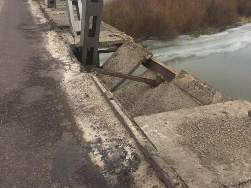 Міст у Ремчицях