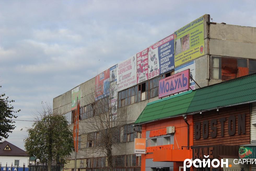 Зовнішня реклама типового українського райцентру