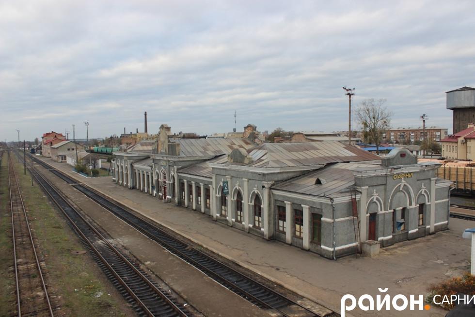 Так виглядає залізничний вокзал