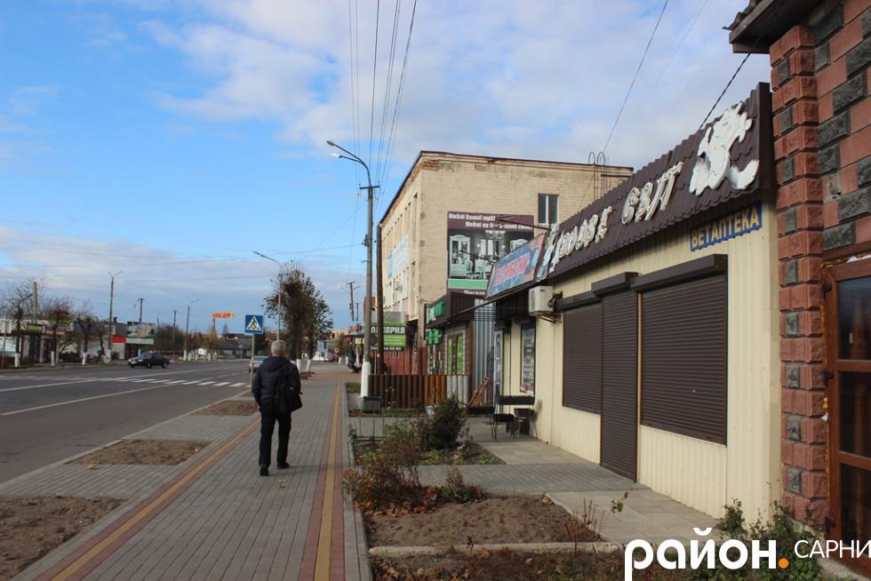 Місто широких вулиць і доглянутих тротуарів