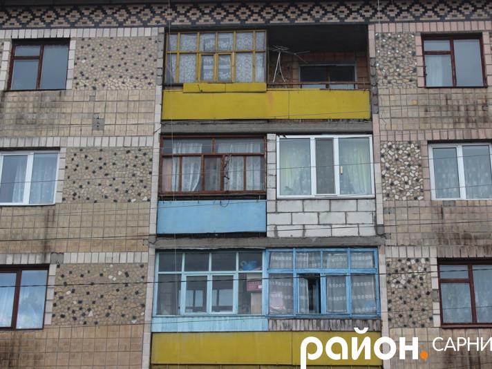 Міська архітектура